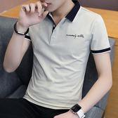 2018夏季新款男士短袖t恤襯衫領半袖polo衫青年潮流刺繡男裝衣服 魔方數碼館