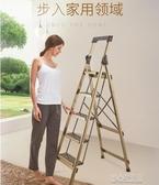 折疊梯 子家用多功能伸縮樓梯室內扶梯五步梯加厚輕便鋁YJT 暖心生活館
