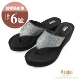 6號-超零碼Paidal 星光海灘膨膨氣墊美型厚底拖鞋涼鞋-黑