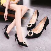 春社交女鞋珍珠扣水鑽高跟細跟婚鞋單鞋紅色黑色單鞋 盯目家