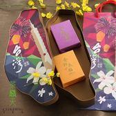 禮盒【茶鼎天】台灣寶島好茶-高山茶禮盒(150gx2入)