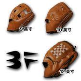 皮革成人兒童款左右投手棒球壘球手套9-12英寸【新店開張8折促銷】