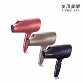 國際牌 PANASONIC【EH-CNA0E】吹風機 極潤奈米水離子 速乾 防靜電 負離子 頭皮模式