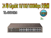 【免運+3期零利率】全新TP-LINK TL-SG1024 19英吋 10/100/1000Mbps 24埠 交換器 Switch