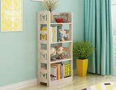 兒童簡易書架自由組合置物架簡約現代實木學生創意落地小書櫃書架  mks   全館88折