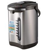 【大家源】3段定溫熱水瓶-4.6L TCY-2025