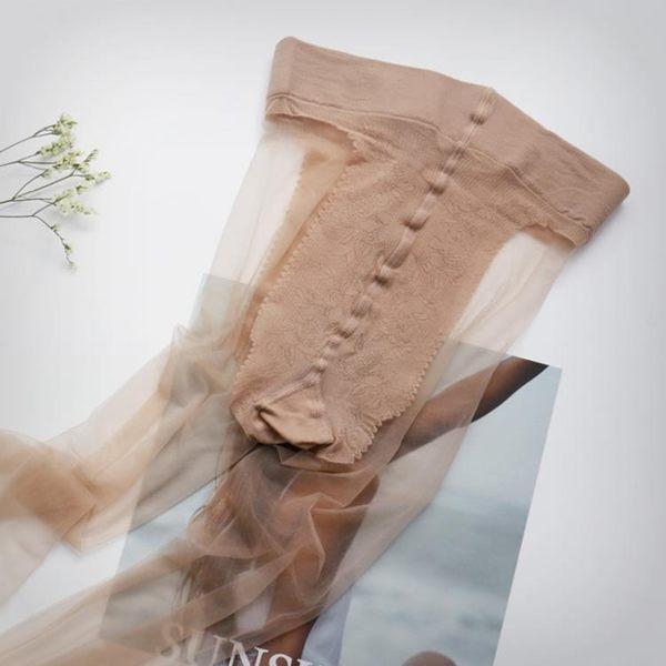 (好康折上折)絲襪夏天絲襪女薄款長版肉色超薄隱形陽光膚0d超透隱形絲襪腳尖全透明