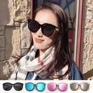 大框墨鏡 太陽眼鏡 果凍色 反光墨鏡 水...