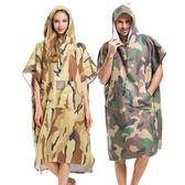 浴袍   迷彩速干沙灘斗篷浴巾浮潛潛水沖浪游泳毛巾吸水換衣