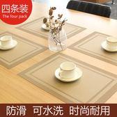 家用餐桌墊隔熱墊防滑餐墊可水洗速幹西餐墊4張裝桌墊   LannaS
