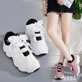 老爹鞋子女學生韓版百搭春季原宿風小白鞋j09運動鞋透氣跑步鞋 LJ8426『東京潮流』