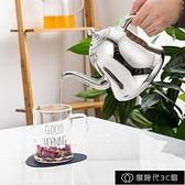 現貨304不銹鋼茶壺 電磁爐平底小水壺 茶海功夫泡茶壺 家用餐廳帶過濾【全館免運】