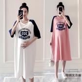 孕婦裝夏裝大碼t恤裙辣媽時尚款印花寬鬆連身裙【時尚大衣櫥】