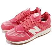 New Balance 休閒鞋 NB 247 粉紅 米白 輕量舒適 運動鞋 女鞋【ACS】 WRL247TFB