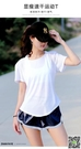 短袖 速乾t恤女寬鬆夏健身服性感網紗罩衫跑步瑜伽上衣顯瘦運動短袖女 小宅女