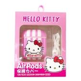 小禮堂 Hello Kitty Apple Airpods 保護殼 藍牙耳機盒 保護套 裝飾殼 (粉 大臉) 4710810-65010