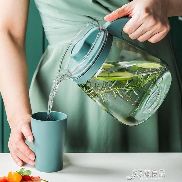 冷水壺 耐高溫玻璃冷水壺涼水壺扎壺套裝耐熱大容量涼水杯【快速出貨】