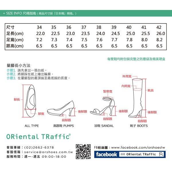 【ORiental TRaffic】優雅緞帶拼接毛料包鞋-優雅米