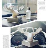 一鹿平安汽車香水座式車載車用除異味香薰瓶車內飾品擺件個性創意·享家生活館