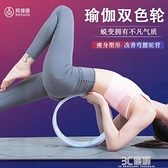 后彎開背輔助瑜伽輪初學者瑜珈圈輔助工具用品女滾背美背神器 3C優購