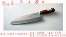 郭常喜與興達刀鋪-嘉義型片刀-銀鋼木柄(A00070) 家庭主婦不可或缺的好幫手
