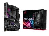 華碩 ROG STRIX X570-E GAMING【刷卡含稅價】
