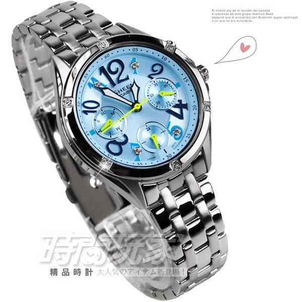 SHEEN SHE-3031D-2A 三眼錶 照明功能 藍面 不銹鋼 日期星期顯示 39mm 女錶 SHE-3031D-2AUDR CASIO卡西歐