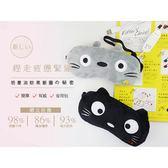 KawaDenki 香薰熱敷眼罩(控溫定時版)1入多款可選【小三美日】送冰敷片x1