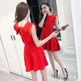 洋裝 夏裝新款女裝露背無袖裙子修身性感紅色洋裝女  提拉米蘇