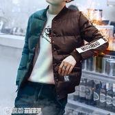 棉衣 男士冬季棉衣帥氣棉襖學生韓版修身潮流外套加厚棉服冬裝「繽紛創意家居」