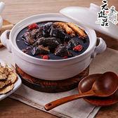 元進莊.七珍仙草雞(1200g/份,共兩份)﹍愛食網