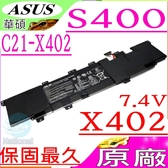 ASUS 電池(原廠)-華碩  C21-X402,VivoBook X402 電池,X402C,X402CA,S400 電池,S400C,S400CA,7.4V