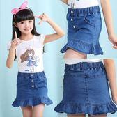 女童半身裙中大童魚尾新款秋裝包臀裙兒童牛仔短裙 nm883【Pink中大尺碼】