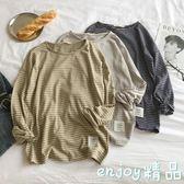 韓版秋季條紋長袖T恤男寬鬆薄款圓領打底衫外穿百搭薄款上衣服潮  enjoy精品