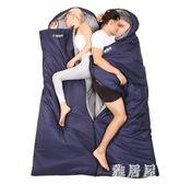 睡袋成人戶外單人女冬季室內便攜式羽絨超輕加厚保暖露營零下10度 LN1644 【雅居屋】