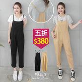 【五折價$380】糖罐子韓品‧可調式肩帶素面口袋連身褲→現貨(M/L)【E50859】