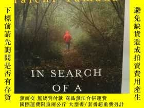 二手書博民逛書店山田太一罕見In Search of a Distant Voi