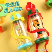 兒童帶吸管水杯 便攜可愛卡通大容量水壺塑料防摔幼兒園夏季 雙十一全館免運
