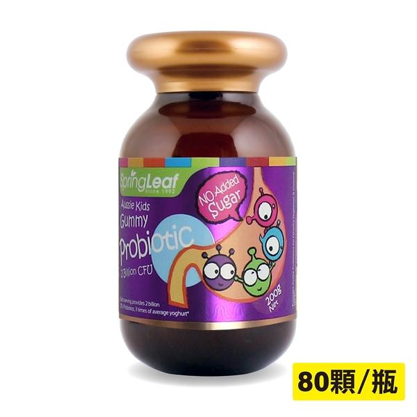 綠芙特級 巴司益生菌軟糖-80顆/盒 (澳洲原裝進口 兒童益生菌) 專品藥局【2016358】