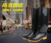雨鞋 高筒雨鞋男黑色高筒牛筋防滑耐磨工地勞保工作防水男女膠鞋雨靴 俏腳丫