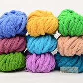 毛線 超粗冰島毛線版超粗大冰條絨線編織圍巾帽子毯子手工diy-三山一舍