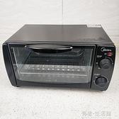 烤箱 T1-108B電烤箱家用烘焙蛋糕迷你小型智能全自動小烤箱 AQ 有緣生活館