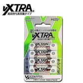 è黑熊館é 台灣製造 VXTRA 飛創 3號 AA 高容量2600mAh 低自放電池 水素鎳氫充電電池