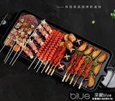 烤盤 燒烤爐家用電烤爐無煙烤肉機韓式多功能室內電烤盤鐵板烤肉鍋[【全館免運】]