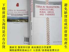 二手書博民逛書店CHINA罕見IN TRANSITION:AGRICULTURE
