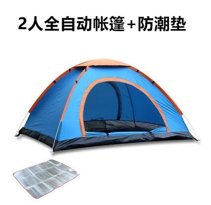 熊孩子❃2秒速開帳篷戶外2人3人4人帳篷自動雙人多人露營野營雙門帳篷(2人藍色+鋁膜防潮墊)