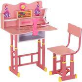 學習桌兒童書桌小學生加大寫字桌椅套裝家用課桌書櫃組合男孩女孩