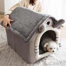 狗窩房子型冬天保暖小型犬泰迪貓窩四季通用狗屋狗床狗狗寵物用品 3C優購
