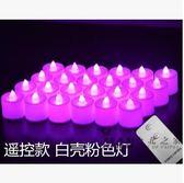 (中秋大放價)創意遙控蠟燭玫瑰套餐生日錶白浪漫求婚慶道具LED電子蠟燭燈XW