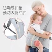 嬰兒背帶 CY前抱式嬰兒背帶多功能四季通用初生抱袋後背式簡易背帶嬰兒背巾 polygirl